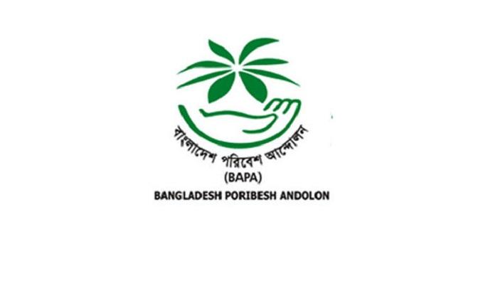 Daily Sun report: BAPA hails govt move to scrap10 coal-fired power plants