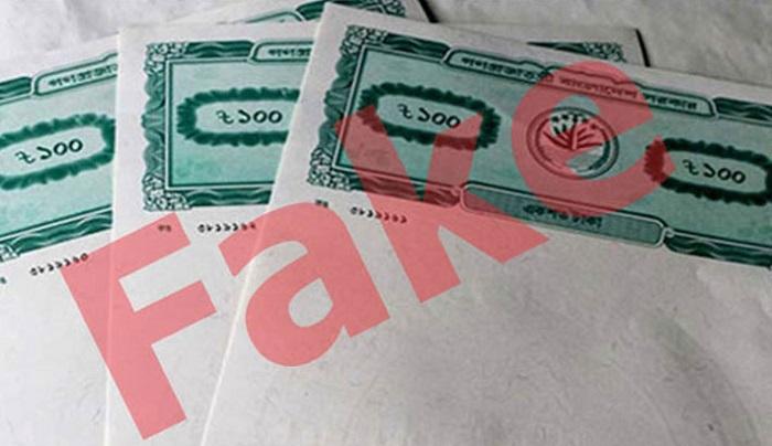 DB seizes fake revenue stamps, worth Tk. 20 cr, detains 4