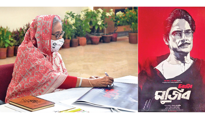 PM releases posters of 'Chironjib Mujib'