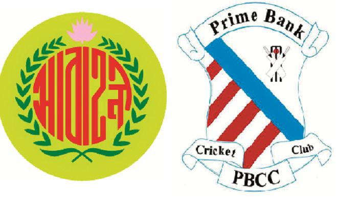 Abahani, Prime Bank fight for DPL honour Saturday