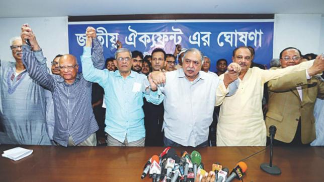 BNP-led political alliances become almost dysfunctional