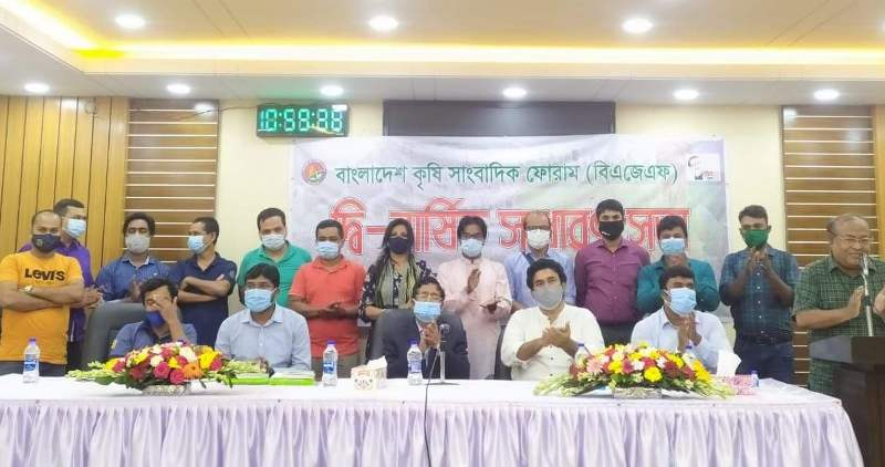 Bangladesh Agricultural Journalist Forum gets new committee