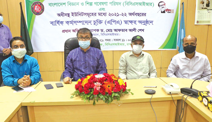 Chairman of Bangladesh Council of Scientific and Industry Research (BCSIR) Prof Dr Md Aftab Ali Shaikh is seen at the signing ceremony of Annual Performance Appraisal among intra-BCSIR laboratories on its office premises on Friday.