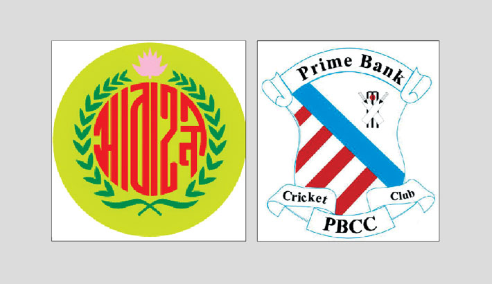 Abahani, Prime Bank fight for DPL honour today