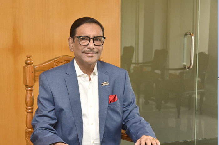 BNP is party of public property looters: Quader