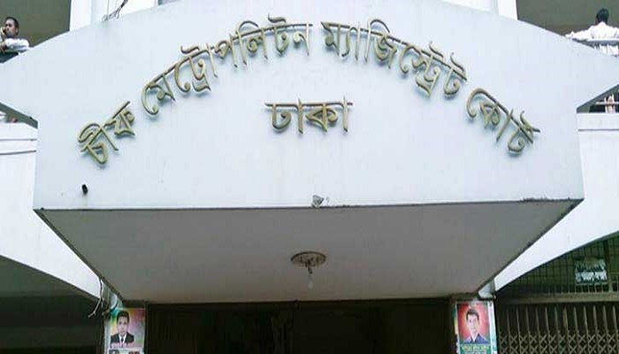 Khaleda's appearance in 11 cases on August 10