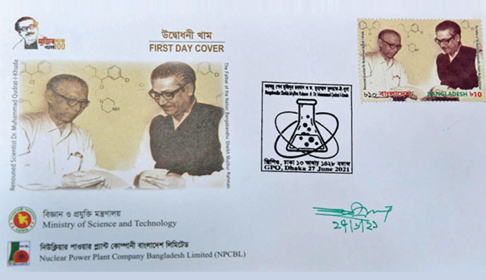 The Ministry of Science and Technology released a postage stamp on Sunday, featuring Father of the Nation Bangabandhu Sheikh Mujibur Rahman and Dr Qudrat-i-Khuda. The stamp was released, marking Mujib Barsho and golden jubilee of the independence  of Bangladesh. —SUN PHOTO