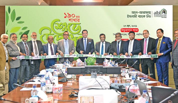 Al-Arafah Islami Bank opens branch at Lichubagan, Ctg