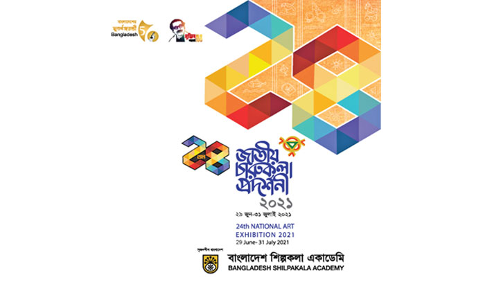 24th Nat'l Art Exhibition begins today