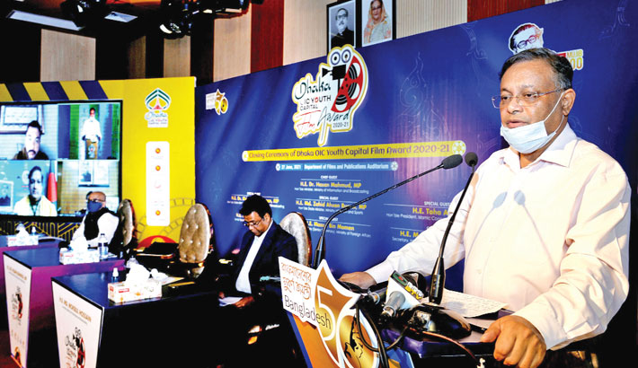 OIC Youth Film Competition to create world-class filmmakers: Hasan