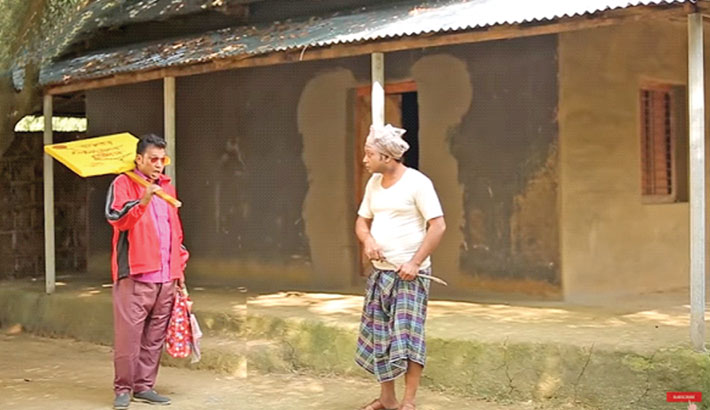 'Twin Village', a drama serial, will be aired on Rtv at 10:00pm today. Directed by Azad Abul Kalam, the play stars Anisur Rahman Milon, Sallha Khanam Nadia, Shamol Mawla, Arfan Ahmed, Pran Roy and others.