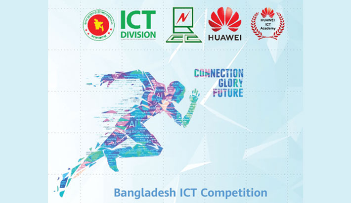 127 students qualified for next round in Bangladesh ICT competition