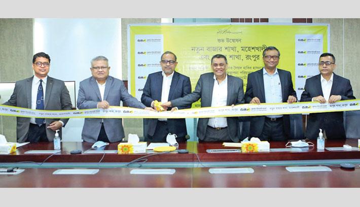 Global Islami Bank opens two new branches at Moheshkhali, Rangpur
