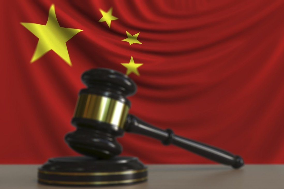 Millions of court rulings removed from official Chinese database