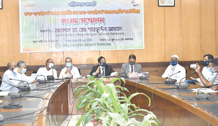 Vice-Chancellor of Bangabandhu Sheikh Mujib Medical University (BSMMU) Prof Dr Md Sharfuddin Ahmed attends a press conference on budget on the campus on Monday. The university has a budget of about Tk 642.08 crore for FY 2021-22.
