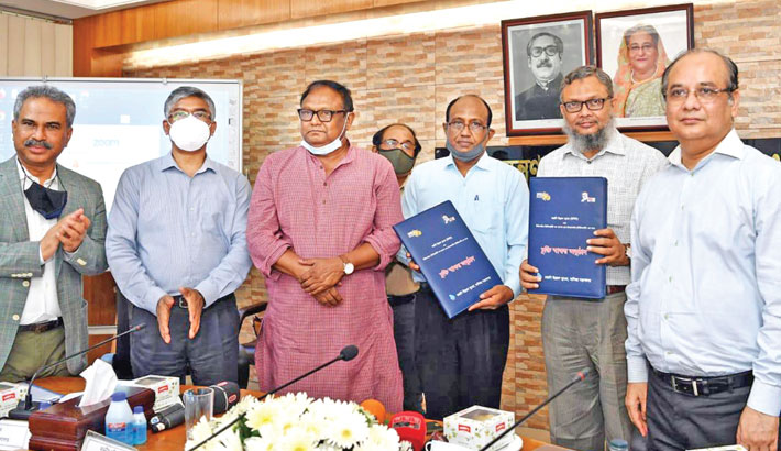 Tipu for narrowing skill gaps in RMG industries