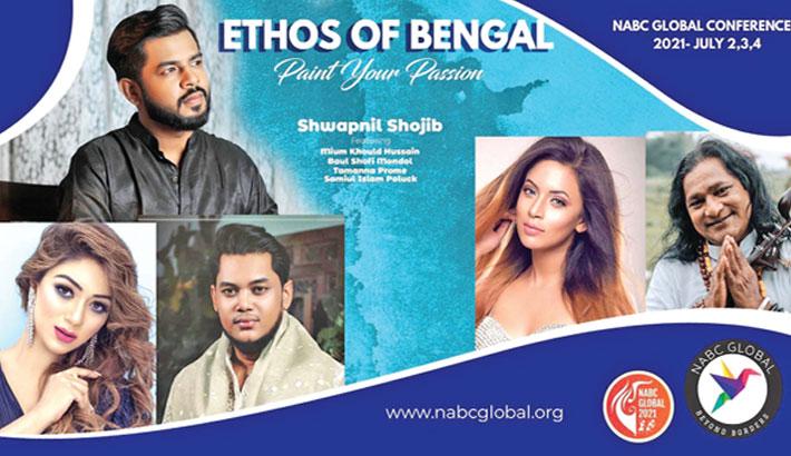 Shwapnil Shojib's 'Ethos of Bengal' at NABC