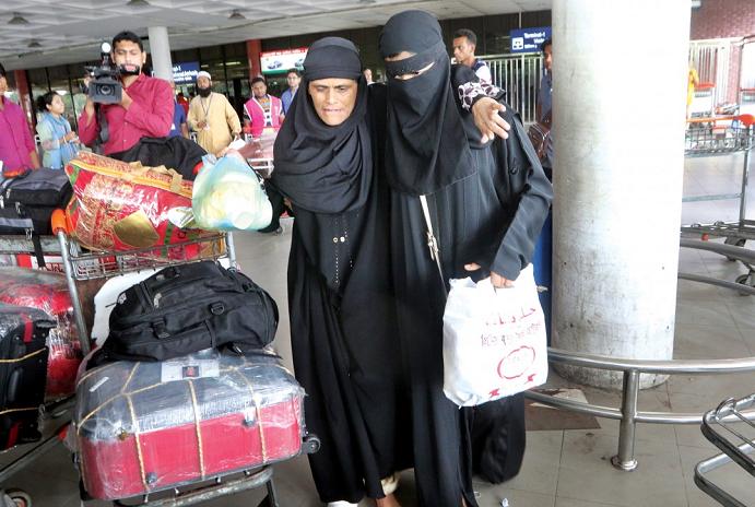 Saudi authorities urged to help Bangladeshi women workers