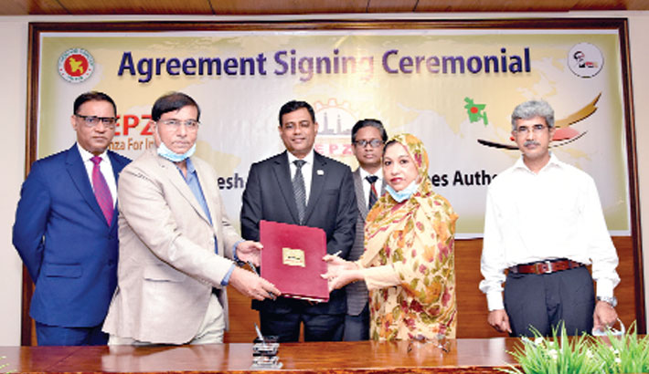 Indo-Bangla JV to invest $6.69m in Ishwardi EPZ