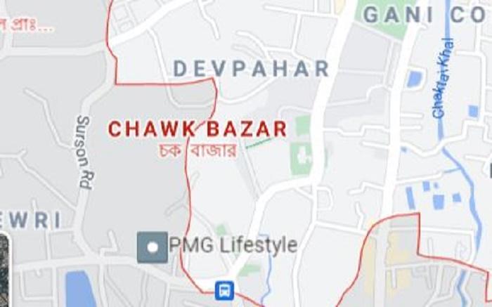 2 killed in Chawkbazar transformer blast, 3 injured