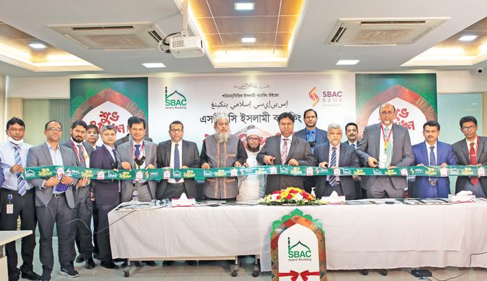 SBAC Bank opens Islami banking window