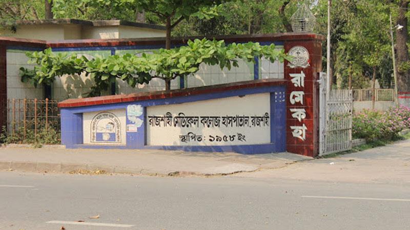 Covid-19: 17 more people die in Rajshahi