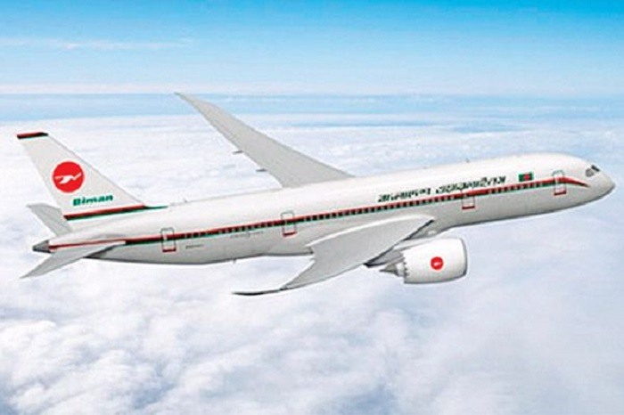 Domestic flights to operate for international passengers only