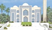 Bangabandhu helped flourish Islamic culture