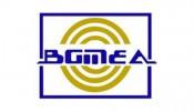 BGMEA seeks fair prices for RMG