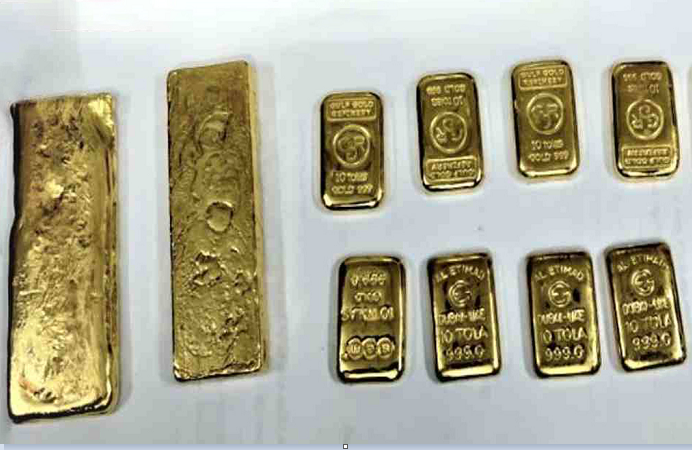 Man held at Dhaka airport with Tk1.6kg gold