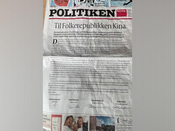 'Enough is enough': 4 Nordic newspapers publish front-page letter criticising China for muzzling Hong Kong media
