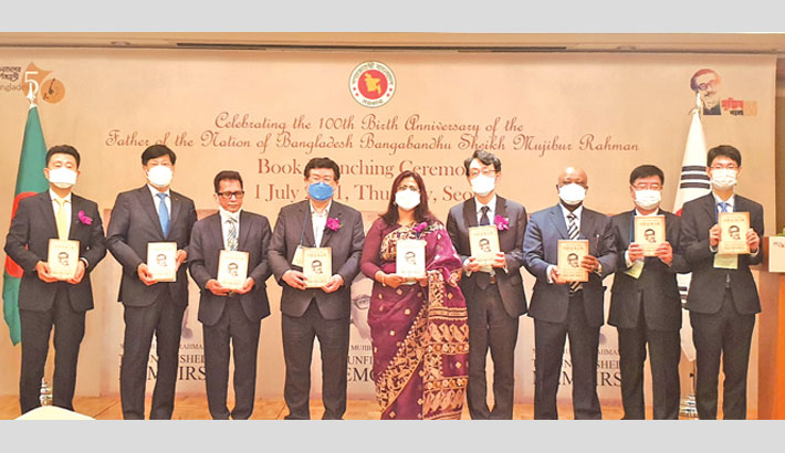 Korean version of 'The Unfinished Memoirs' of Bangabandhu launched