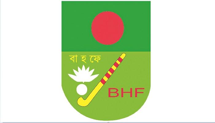 BHF hopeful of finalising bylaws soon
