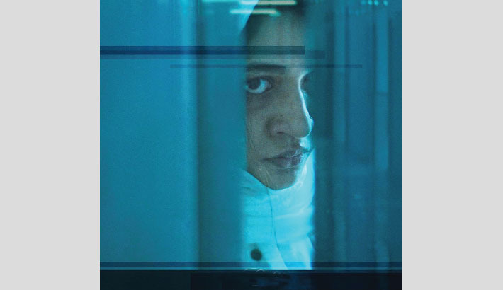 Official trailer of 'Rehana Maryam Noor' released