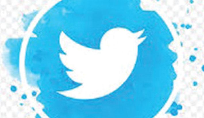 Twitter brings new 'security key'