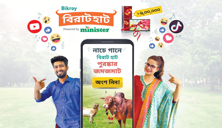 Bikroy, Minister launch cattle haat campaign