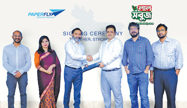 Paperfly, laalsobuj.com sign deal
