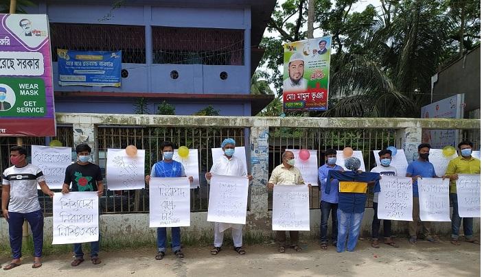 Symbolic human chain formed in Katiadi protesting rape and killing of schoolgirl