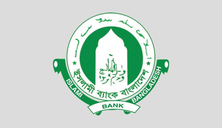 IBBL holds Sharia'ah webinar