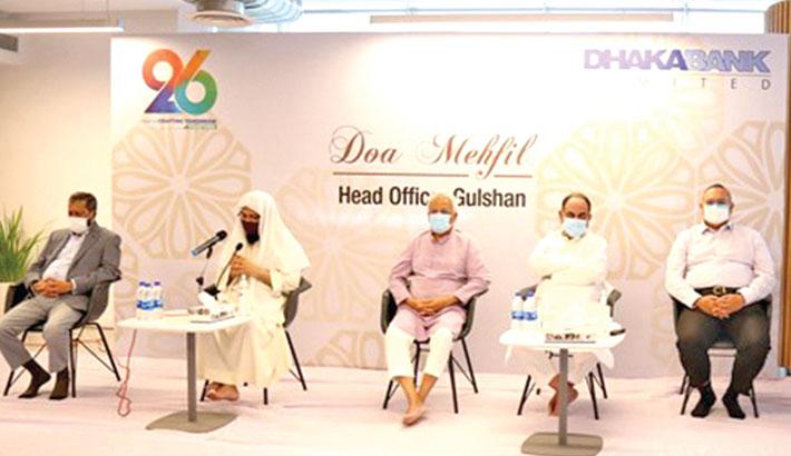 Dhaka Bank observes 26th founding anniv
