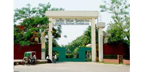Environment Ministry approves master plan for National Botanical Garden