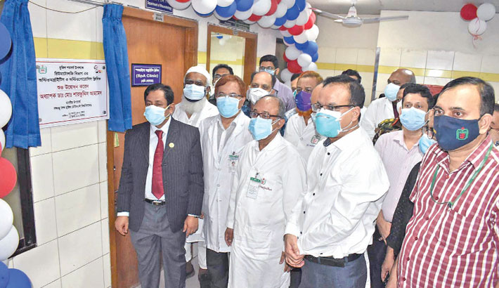 BSMMU Vice-Chancellor Prof Dr Md Sharfuddin Ahmed along with other doctors inaugurates Osteoarthritis and Osteoporosis Clinic at the Department of Rheumatology on the university premises in the city on Tuesday.