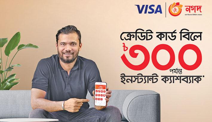 Nagad introduces visa credit card bill payment service