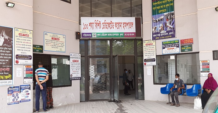 Four Khulna hospitals register 27 deaths from Covid-19 in 24 hours