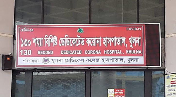 3 Khulna hospitals report 14 Covid-19 deaths in 24 hours