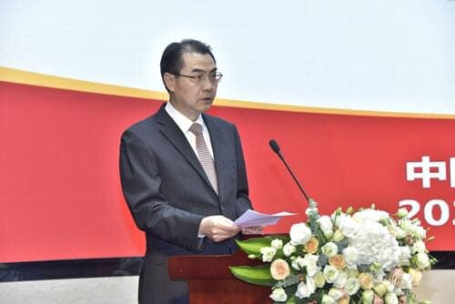 China-South Asian Countries Poverty Alleviation Centre starts journey