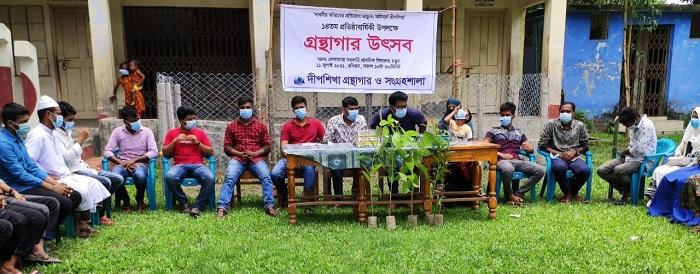 Library festival held at Kishoreganj's Katiadi