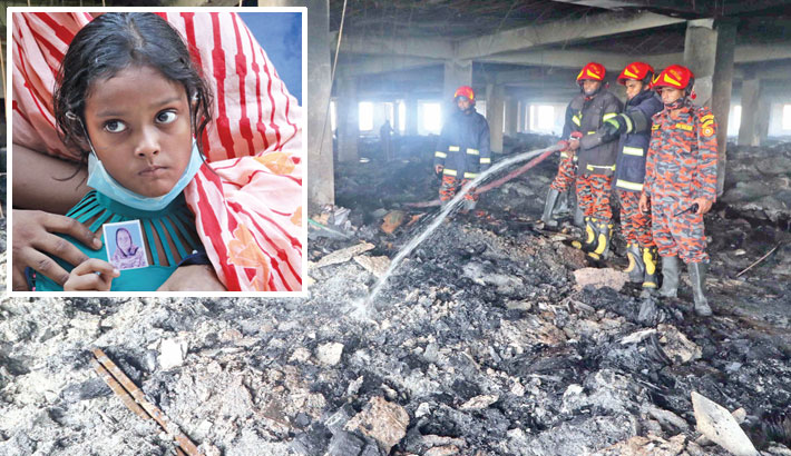 Families search for fire victims
