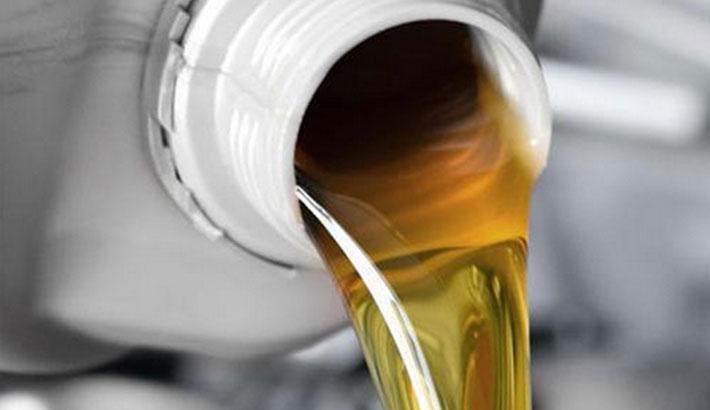 Oil prices mixed