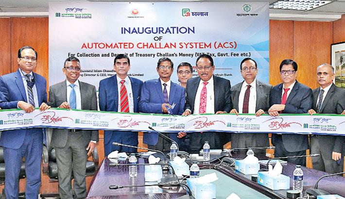Mercantile Bank opens ACS service